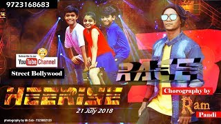 Hireye dance choreography by ram pandi  from i rock crew