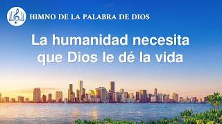 Canción cristiana | La humanidad necesita que Dios le dé la vida