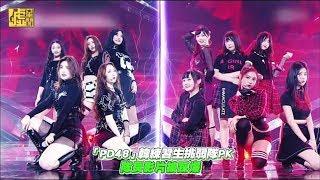 「PD48」韓練習生挑弱隊PK 隊長影片被踩爆