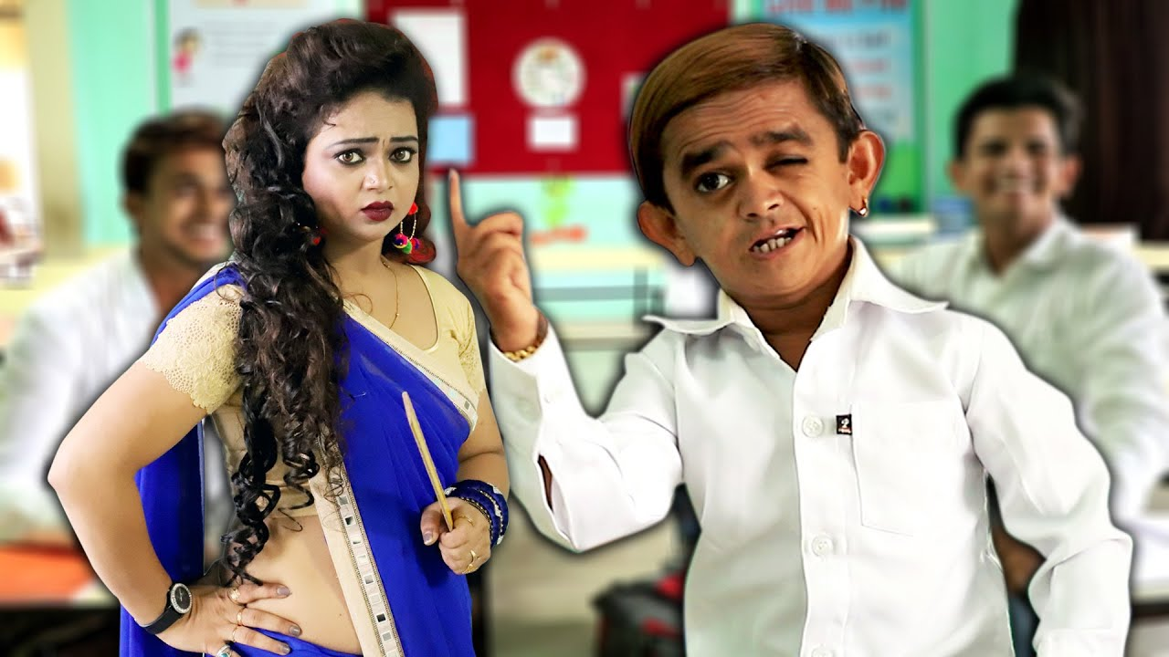 CHOTU KI SCHOOL LIFE | PART 2 | TEACHER VS.STUDENT | Khandesh Comedy Video 2019