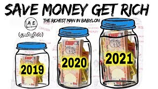 HOW TO SAVE MONEY in tamil | THE RICHEST MAN IN BABYLON in tamil |almost everything