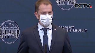 斯洛伐克总理感染新冠病毒 曾与马克龙共同出席欧盟峰会 |《中国新闻》CCTV中文国际 - YouTube