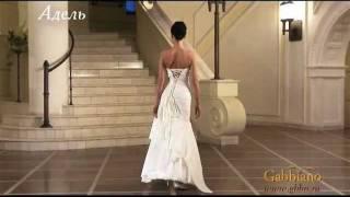 Адель. Свадебные платья в Саранске.avi
