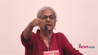 The Holes in Knowledge are being Replaced by Attacks: Githa Hariharan