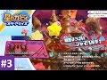 """【暗黒ようさい ジャマハルダ! 全9ステージ 全イラストピース回収】 攻略 星のカービィ スターアライズ #3  Kirby Star Allies """"Jambastion"""""""