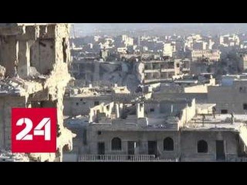 Секретная российско-сирийская операция