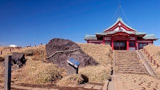 箱根駒ケ岳山頂に鎮座。駒ケ岳は北に霊峰神山を拝し、古代祭祀、山岳信...