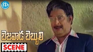 Bezawada Bebbuli Movie Scenes - Kaikala Satyanarayana Tries To Kill Latha || Vijaya Nirmala