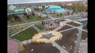 В Лангепасе появился парк Звёзд