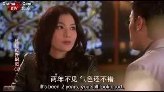 A Story of LaLa's Promotion Episode 1b Eng Sub Du La La Sheng Zhi Ji, 杜拉拉升职记