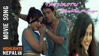 Phoolko Ranga   New Nepali Movie TATHASTU Song   Rekha Thapa, Kishor Khatiwada