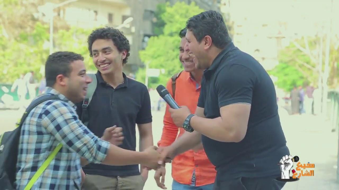 مذيع الشارع  لما المصريين يحطوا التاتش بتاعهم علي كاس العالم