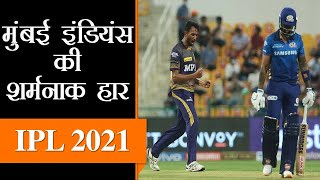 IPL Updates 2021। मुंबई की लगातार दूसरी हार, आज चेन्नई का मुकाबला बेंगलोर से। CSK vs RCB