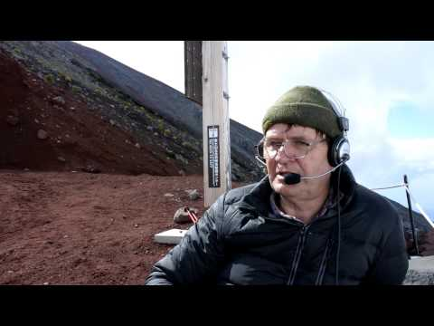 Mount Fuji Remote Radio