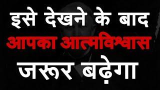 thomas alva edison biography hindi    thomas alva edison success story hindi