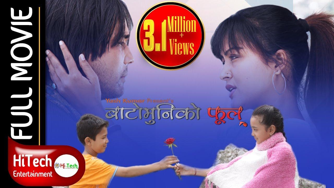 Download Batomuni Ko Phool | Nepali Full Movie | Rekha Thapa | Yash Kumar | Baboo Bogati | Rajesh Hamal