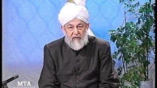 Urdu Tarjamatul Quran Class #271 Surah Al-Qamar verses 32 to 47