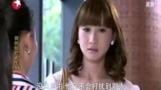 Phim | Thuyết minh Cuộc sống tươi đẹp của tôi tập 1 | Thuyet minh Cuoc song tuoi dep cua toi tap 1