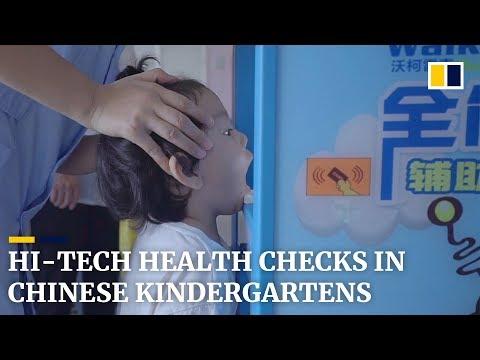 Hi-tech health checks in Chinese kindergartens thumbnail