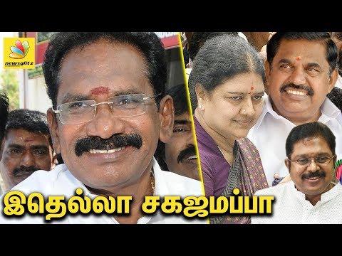 இதெல்லா சகஜமப்பா | Sellur Raju about TTV joining Sasikala | Latest Speech