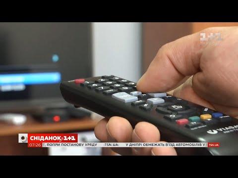 Сніданок з 1+1: Як провайдери супутникового телебачення боротимуться з піратськими сервісами