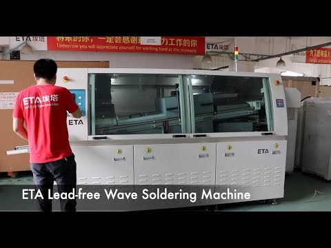 How The Wave Soldering Machine Works
