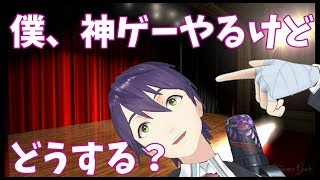 [LIVE] 神ゲーらしい【The Beginner's Guide】