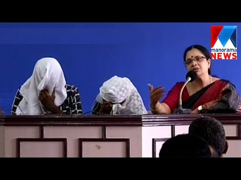 CPM Leader Among Those Raped Me, Thrissur Woman Reveals In Press Meet | Manorama News