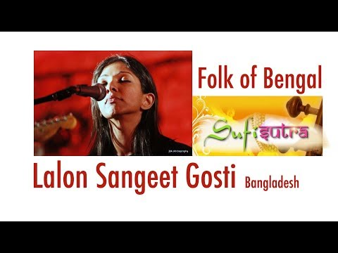 Anusheh Anadil and team from Bangladesh | Performance of Bangla folk at Sufi Sutra