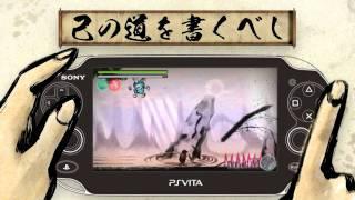 Sumioni: Demon Arts Japanese Gameplay Trailer #2 (HD)