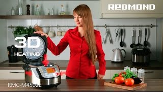 multi cooker redmond rmc m4502e black
