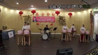 #20170201, #patrickbrown, #cnygala, #koreandrumming, #ontariopcparty #chinesenewyear,