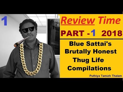 Blue Sattai's Thug Life REVIEW collecton | Part 1 | புளு சட்டை | Fun