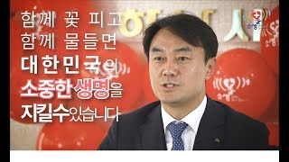 이분 멋있다!! 김상호 하남시장님 소생 참여 이국종 교수에게 전달하는 조동한 시를 감상해보세요