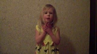 �������� ���� «Смерть поэта» М. Ю. Лермонтова Элина Ледянкина (3 года) ������