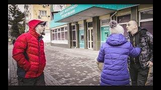 """Стопхам Крым - """"Запрещенная Организация Стопхам!"""""""