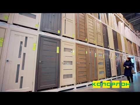 Входные и межкомнатные двери в Новосибирске в магазинах КОЛОРЛОН