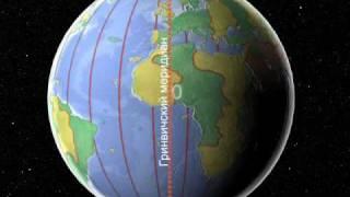 видео карта тектонических плит украины
