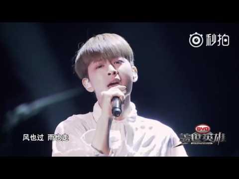 iKON friends performance 17072016