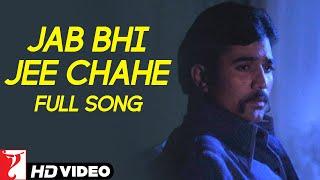 Jab Bhi Jee Chahe | Full Song | Daag | Rajesh Khanna, Sharmila | Lata Mangeshkar, Laxmikant-Pyarelal