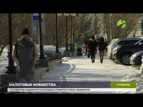 В России вступил в силу налоговый вычет для многодетных семей