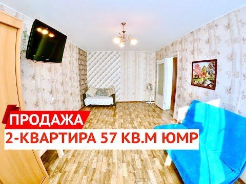 🤗Купить 2-квартиру в Краснодаре 57 Юбилейный Продажа квартир в Краснодаре