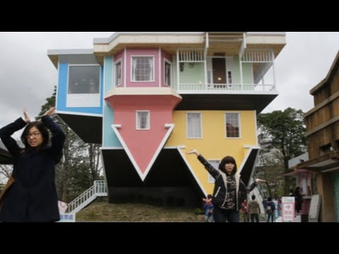 Taiwan Topsy Turvy House: It is entirely upside down