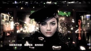 黎明 Leon Lai - 情 Official MV [See You Later] - 官方完整版