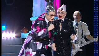 Верка Сердючка -