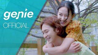 The Reason (feat. Lee Sang Gon of Noel) / Seo J Video