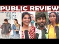 96 Movie Review With Public   Vijay Sethupathi   Trisha   Prem Kumar   Govind Vasantha