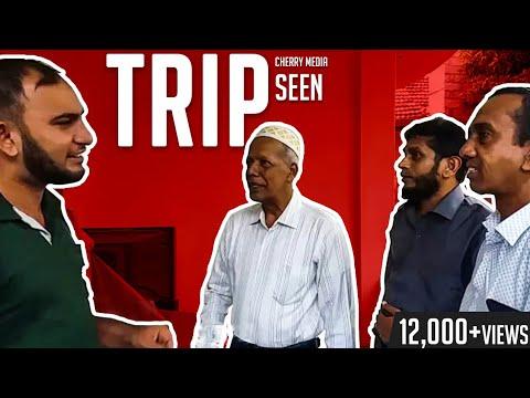 usubu nana and moosin master trip funny drama Sri Lanka Tele series tamilIslamic short film