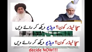 Who is the true leader? - DIFFERENCE - Islam Ahmadiyya