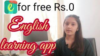 namaste app se English kaise sikhe  English kaise sikhe  English learning app screenshot 4